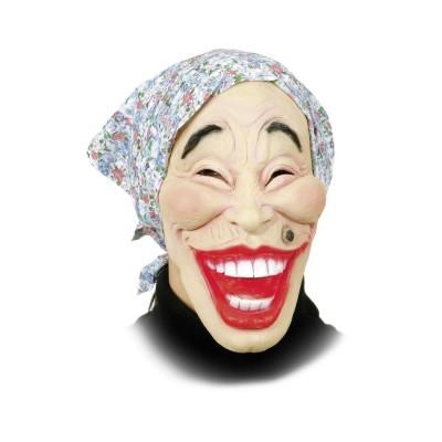Gummimaske Alte Frau Oma Masken Karneval Kostumidee 9 99